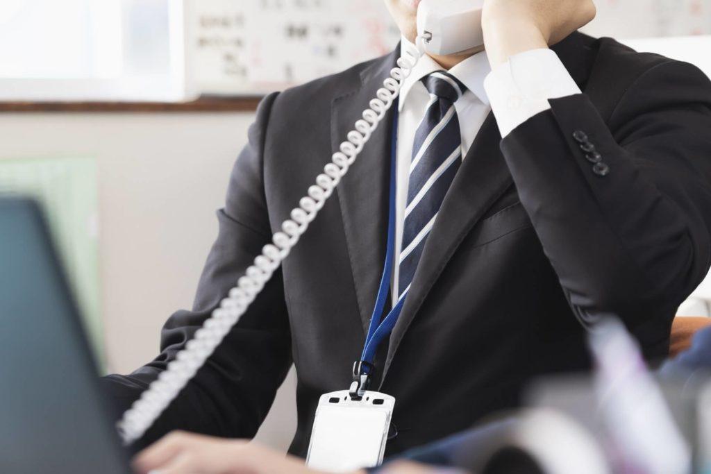 HSPが苦手な電話、クレーム対応