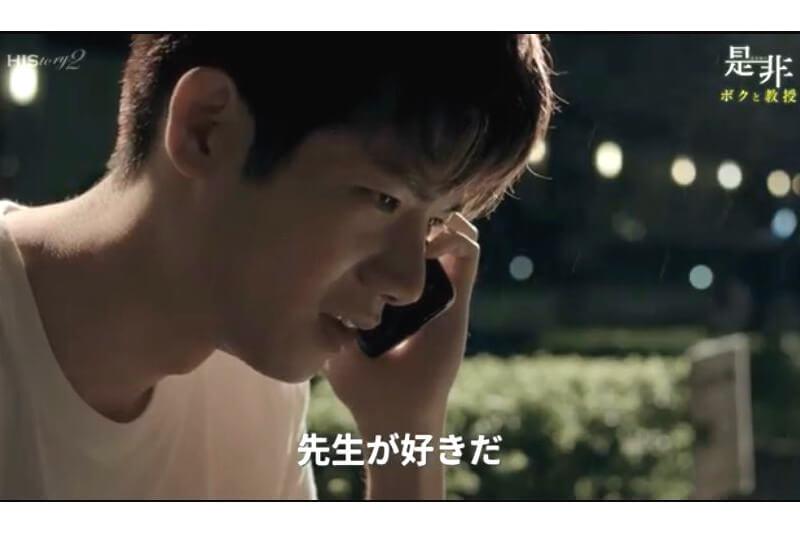 台湾BLドラマ